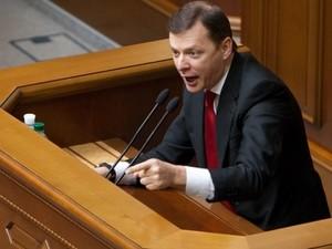 Ляшко: луганским сепаратистам обещали $20 000 за стрельбу в силовиков