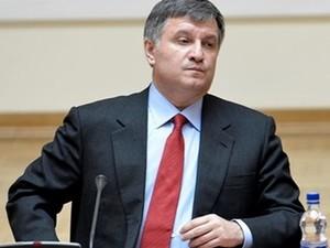 Аваков пугает донбасских сепаратистов реакцией МВД