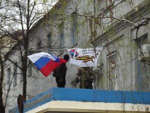 В Славянске Донецкой области захватили здание милиции и СБУ