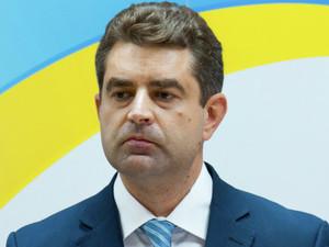 МИД Украина: интересы украинцев при проведении реформ будут учтены