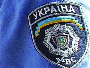 МВД набирает добровольцев (Список телефонов)