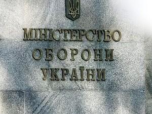 Бронетехнику на востоке Украины используют не против сепаратистов, а для других задач, - Минобороны