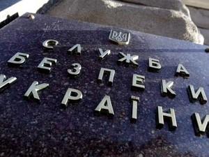Подозреваемый в организации беспорядков в Луганске задержан, - СБУ