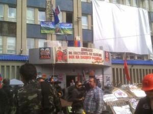 Как проходит луганский Сход