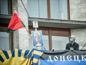 Донецкие сепаратисты перешли к шантажу