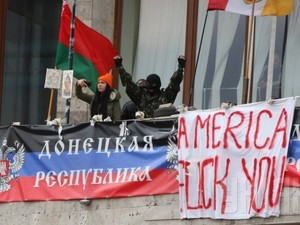 Как сепаратистам получить амнистию: Кабмин обнародовал законопроект