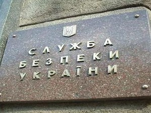 У СБУ есть запись переговоров убийц депутата Рыбака