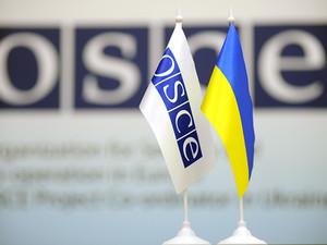 Члены ОБСЕ затерялись в Донецкой области