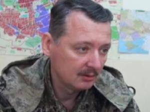 В СБУ узнали, как на самом деле зовут офицера ГРУ ВС РФ Игоря Стрелкова
