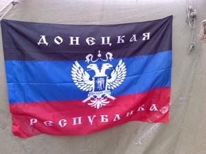 В Донецке захвачен Кировский райсовет