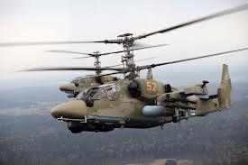 Ранее противники власти уже обстреливали и сбивали вертолеты