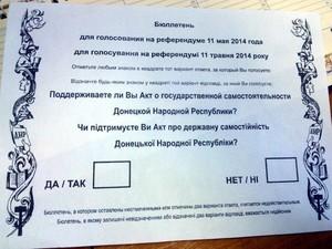 В Луганской области шантажируют директора школы, который отказался проводить «референдум»