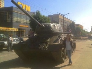 Фото: http://zn.ua/