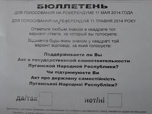 В Донецкой и Луганской областях начались «референдумы»