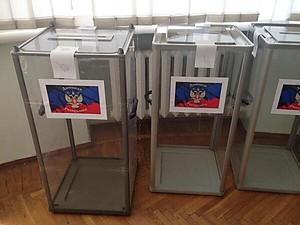 Сепаратисты объявили результаты референдума