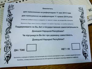 Что в действительности станет с ДНР, покажет только время