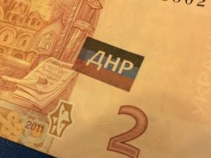 О фальшивой купюре ДНР первым сообщил сайт 0629