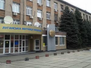 Вооруженные сепаратисты добрались до начальника таможни в Луганске