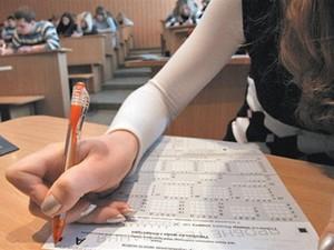 Как сдавать ВНО в Луганске