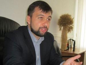 ДНР отреагировали на «Гудок» Ахметова