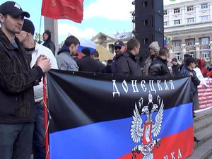 ДНР + ЛНР = Новороссия?