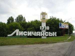В  Лисичанске террористы стреляют в людей