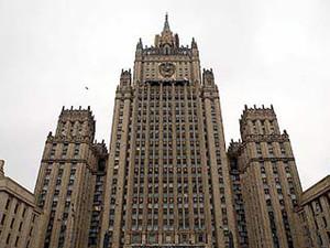 Ответной реакции на сообщение МИД России пока не последовало