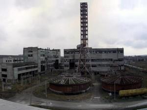 28 мая стало известно, что в городе расклеиваются листовки с описанием ужасов химической атаки.