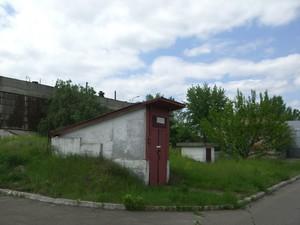Куда бежать луганчанам в случае опасности