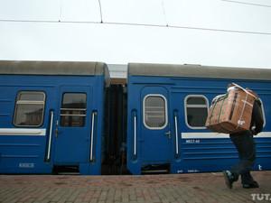 Из Донбасса выехало уже порядка 700 человек