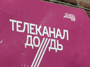 Кремлевские боты недовольны – кто-то посмел сомневаться в том, что виновна не украинская армия