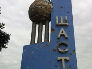 В городе Счастье под Луганском ночью был бой