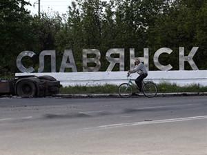 С легкой руки сепаратистов Славянск стал Путинском