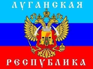 После угроз семьям сотрудников УТОС, некоторые были вынуждены уехать из Луганска на материковую Украину.