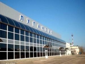 В Луганске обстреливают аэропорт: начался бой
