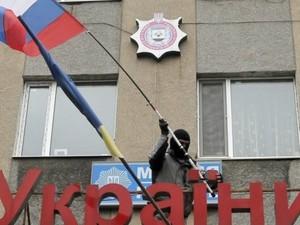 По захваченному зданию МВД в Горловке был нанесен авиаудар