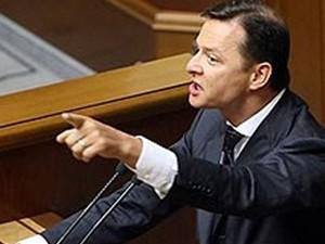 С представителем ЛНР в Киеве переговоры ведут в самих высоких инстанциях, - Ляшко