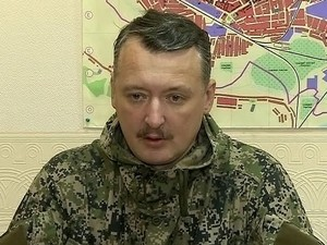 В Славянске террористы организовали штрафной батальон