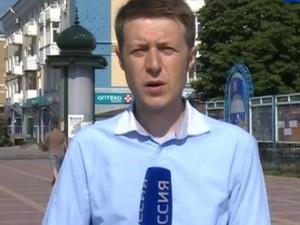 Раненный под Луганском российский журналисты скончался (ВИДЕО)