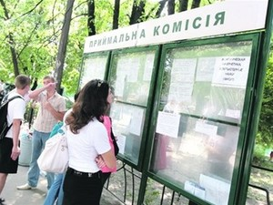 На Донбассе поступать можно будет до осени