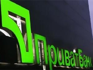 «ПриватБанк» ограничил клиентов Донбасса в снятии наличных с кредиток