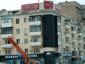 В ЛНР решили присвоить даже наружную рекламу на улицах города