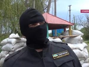 Батальон «Донбасс» требует ввести военное положение