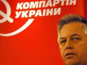 Петр Симоненко же заявил, что 100 дней новой власти - это полный провал экономической и социальной политики.