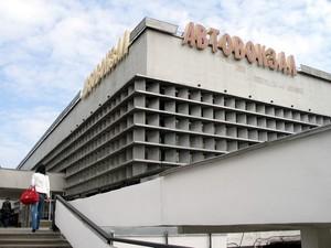 Луганский автовокзал стал базой террористов ЛНР