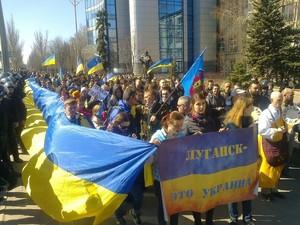 Луганские студенты посвятили песню Украине: Мы не Россия!