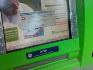 В Луганске работают только 2 банкомата «Приватбанка»