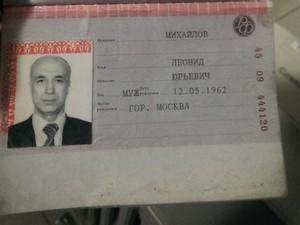 Задержанного мужчину передали в руки представителей антитеррористического центра