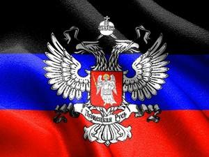 ДНР, судя по всему, сдаваться вовсе не собирается