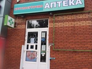 В Луганске закрыто большинство аптек и магазинов